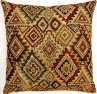 Mesa 17 x 17 Decorative Pillow