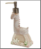Animal Crackers Lotion Pump