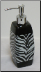 Zebra Lotion Dispenser